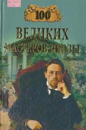 http://books-kvr.do.am/kraev/karamzin/2.jpg